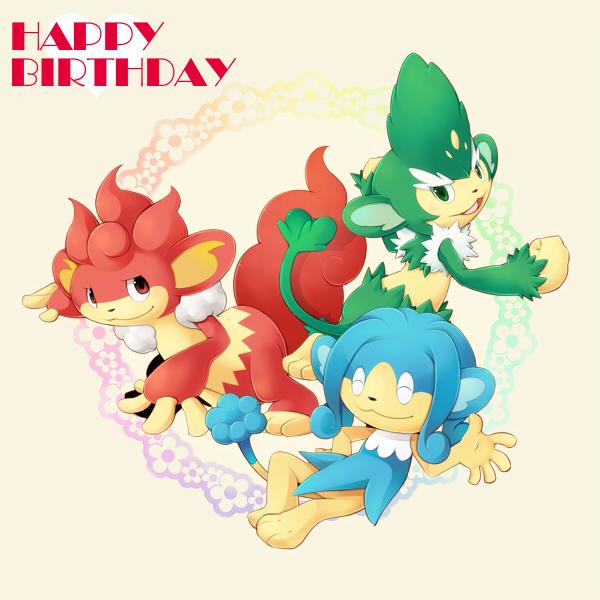 Pokémon Image #1289704 - Zerochan - 287.2KB
