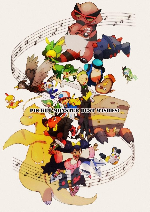 Tags: Anime, Pixiv Id 695792, Pokémon, Dento (Pokémon), Leavanny, Stunfisk, Oshawott, Axew, Palpitoad, Krookodile, Emolga, Pignite, Dragonite
