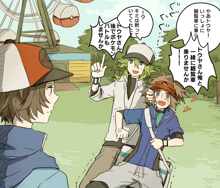 Pok 233 Mon Image 1407418 Zerochan Anime Image Board