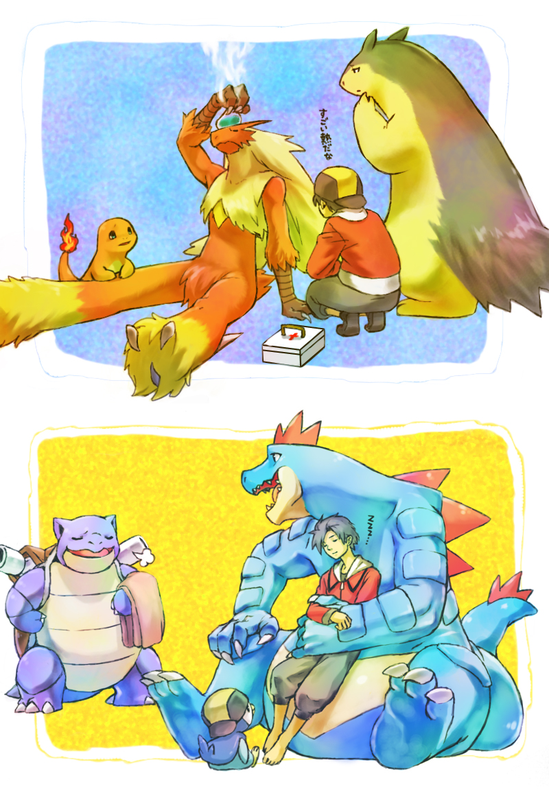 Pokémon.full.1415972 including lucario pokemon coloring pages 1 on lucario pokemon coloring pages also lucario pokemon coloring pages 2 on lucario pokemon coloring pages as well as lucario pokemon coloring pages 3 on lucario pokemon coloring pages as well as lucario pokemon coloring pages 4 on lucario pokemon coloring pages