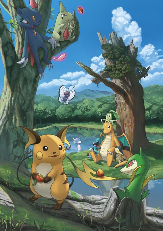 Tags: Anime, Pixiv Id 1962340, Pokémon, Larvitar, Totodile, Dragonite, Cyndaquil, Servine, Raichu, Chikorita, Dratini, Mew, Sneasel
