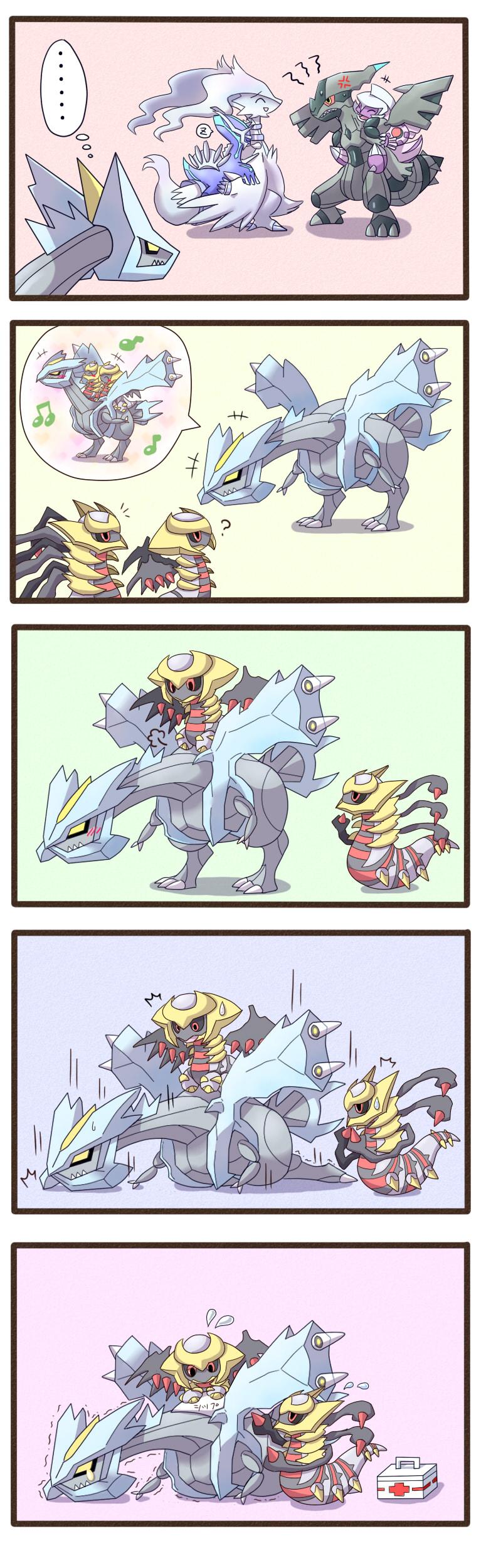 how to get reshiram in pokemon x