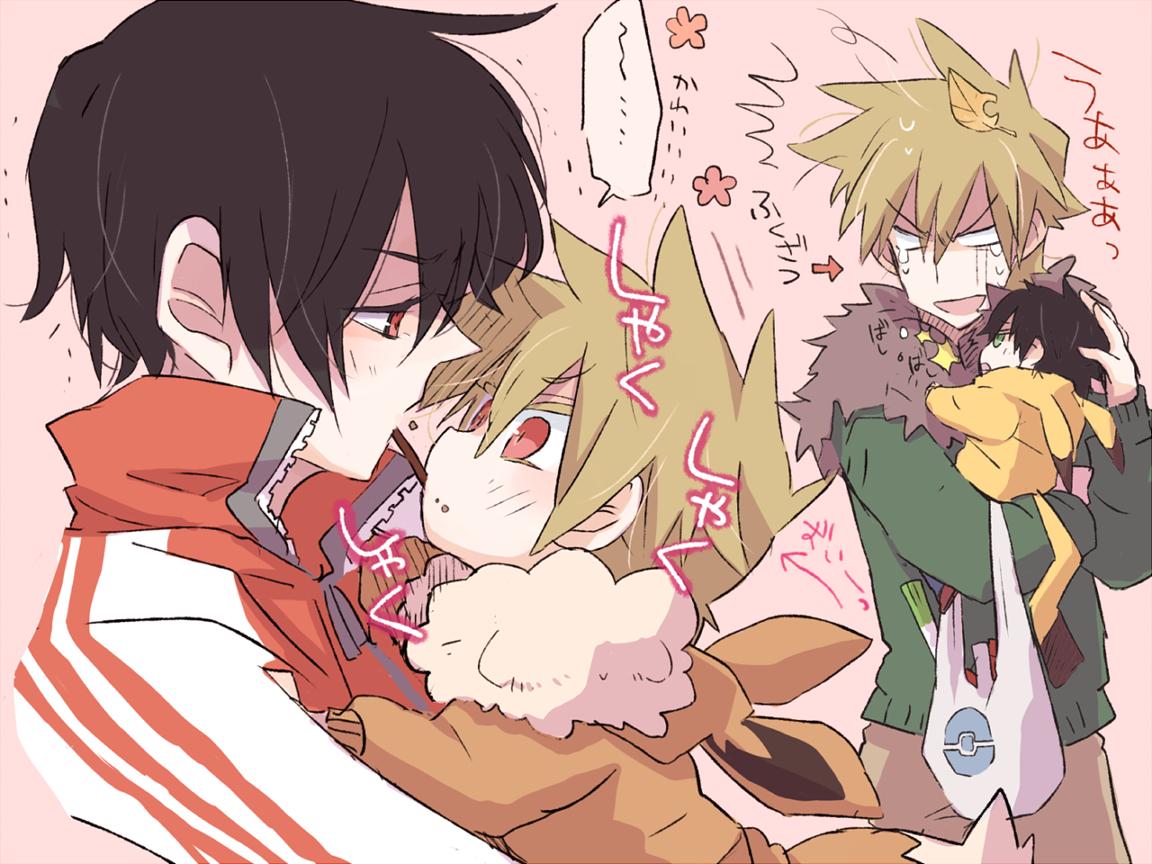 Pokemon yaoi red x green doujinshi