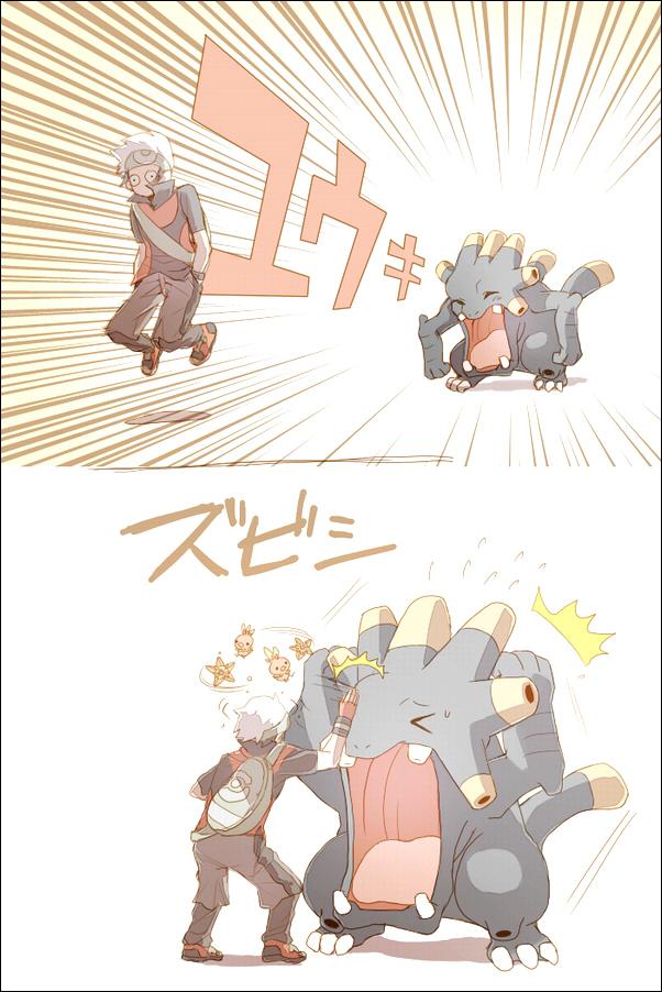 Tags: Anime, Pokémon, Torchic, Yuuki (Pokémon), Exploud, Staryu, Chop, Mobile Wallpaper