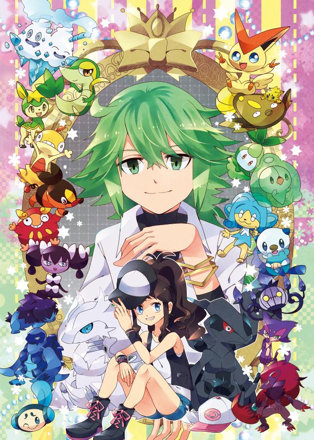 Tags: Anime, Pixiv Id 213446, Pokémon, Tympole, Zekrom, Vanilluxe, Snivy, Purrloin, Stunfisk, Reshiram, Duosion, Oshawott, Deerling