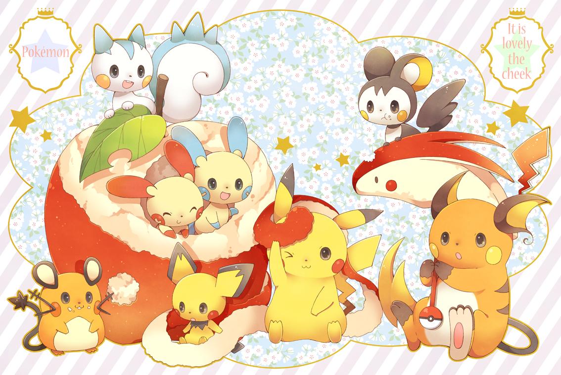 Pokémon Image #1586731 - Zerochan Anime Image Board
