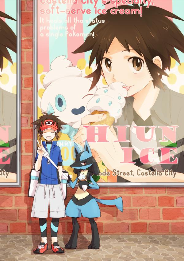 Tags: Anime, csnel, Pokémon, Kyouhei, Lucario, Vanillite, Vanillish, Text Background, Mobile Wallpaper
