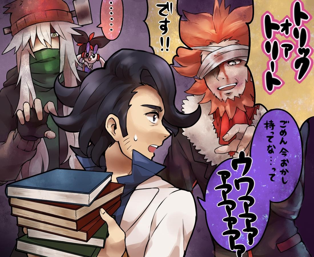 Lysandre (Pokémon), Fanart - Zerochan Anime Image Board  Lysandre (Poké...