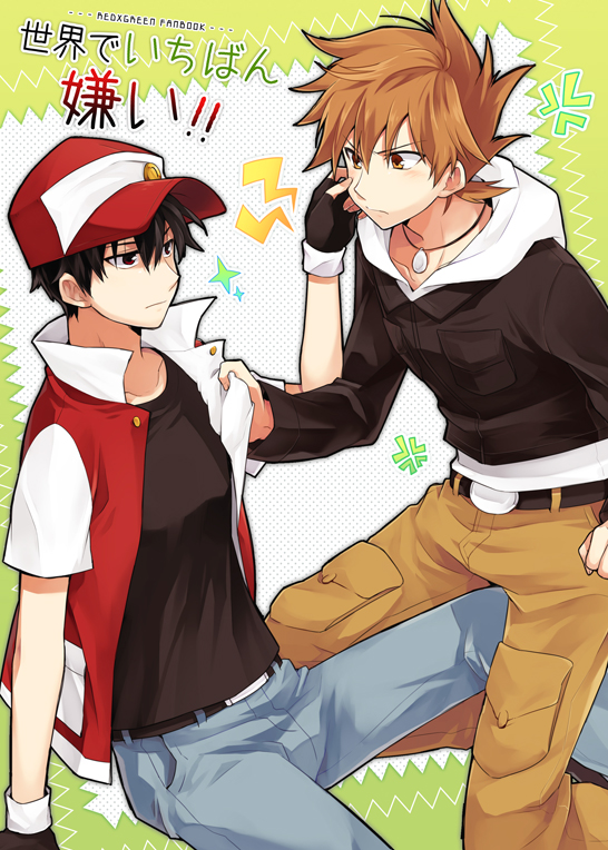 Tags: Anime, Pokémon Red & Green, Pokémon, Green (Pokémon), Red (Pokémon), Cheek Pull, Pinching, Mobile Wallpaper, Doujinshi Cover, Pixiv, Fanart, ReGre