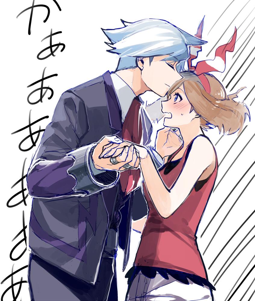 Pok 233 Mon Image 1734719 Zerochan Anime Image Board