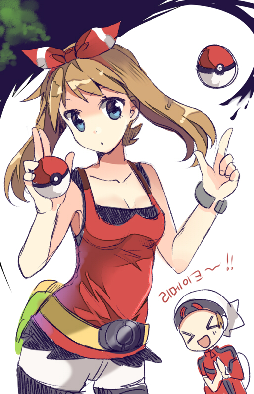 Dating a team magma grunt wikipedia 8