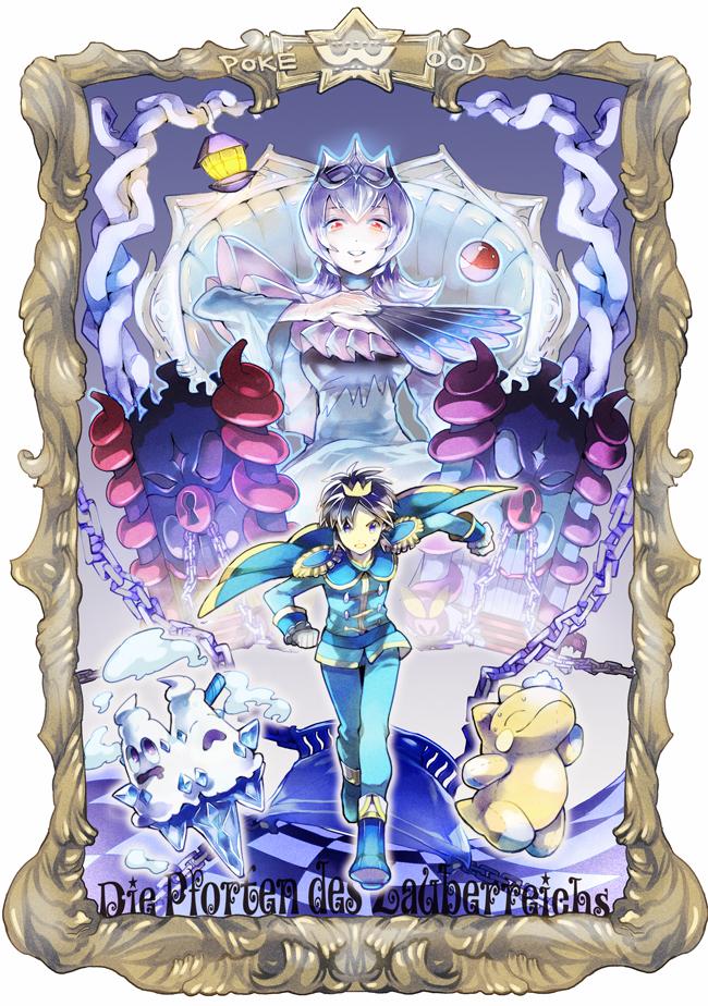 Tags: Anime, Yuuichi-87, Pokémon, Natsume (Pokémon), Vanilluxe, Kyouhei, German Text, Mobile Wallpaper
