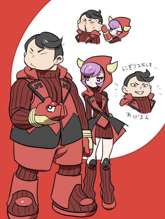 Team Magma Pok 233 Mon Zerochan Anime Image Board
