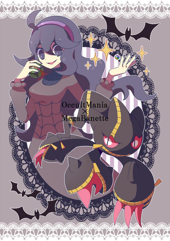 Hex Maniac Mobile Wallpaper Zerochan Anime Image Board