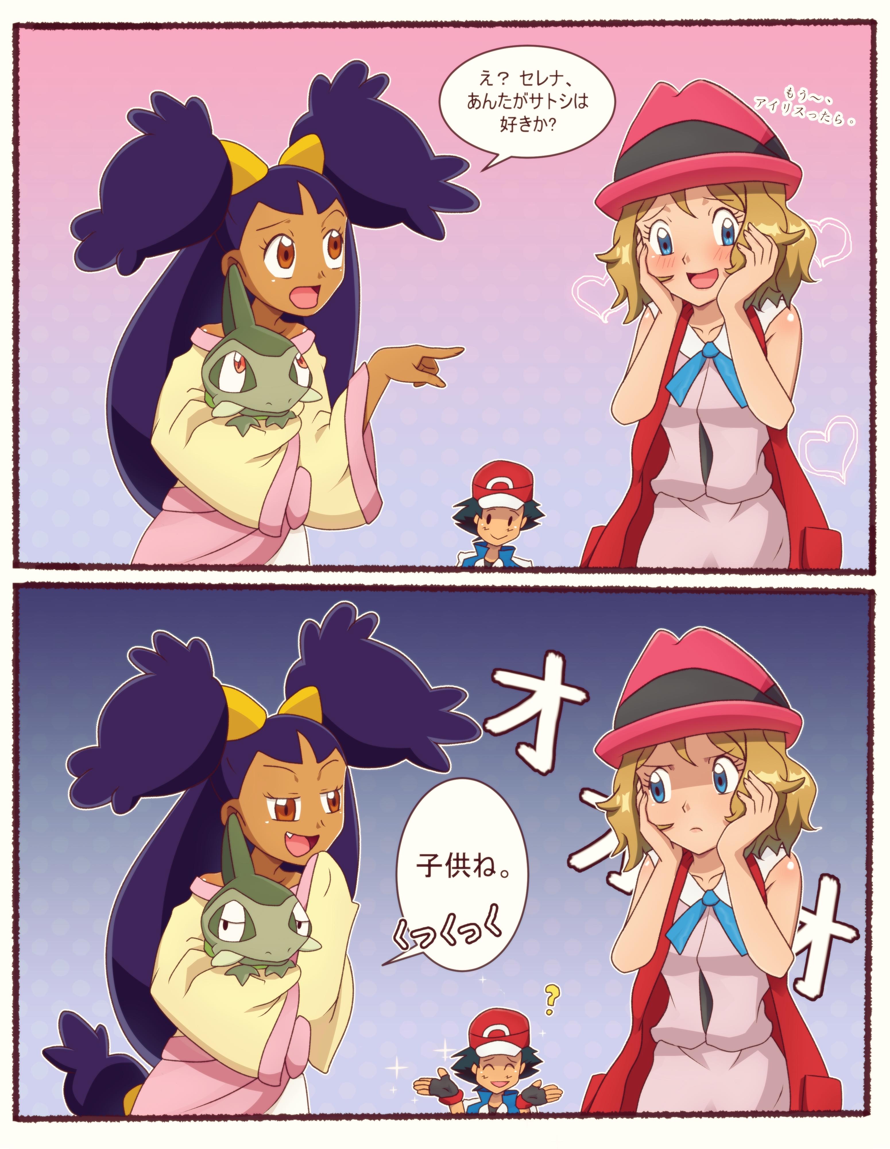 Pokémon/#2051401 - Zerochan