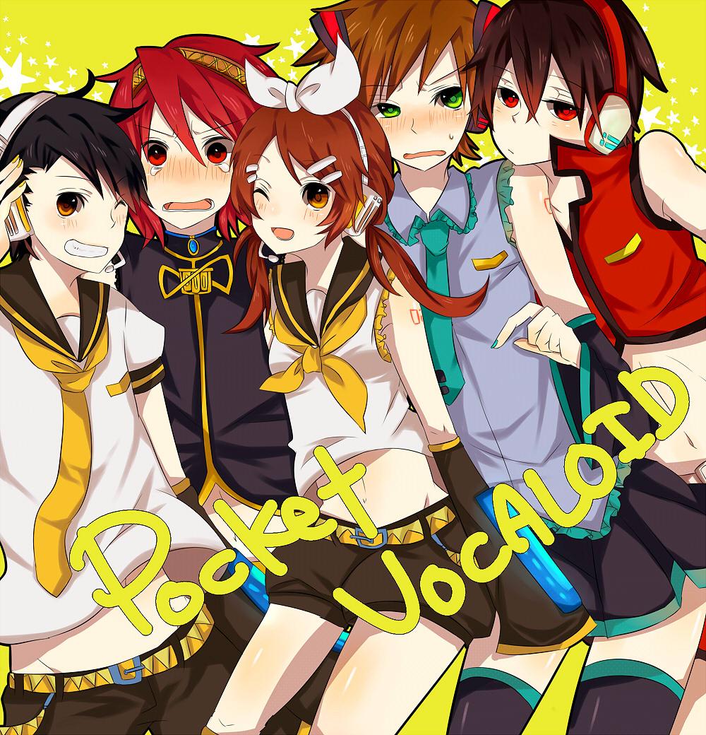 Pok 233 Mon Image 409181 Zerochan Anime Image Board