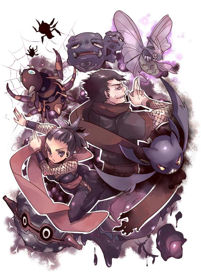 Tags: Anime, Hidu Aki, Pokémon, Crobat, Ariados, Anzu (Pokémon), Muk, Kyou (Pokémon), Forretress, Weezing, Venomoth, Mobile Wallpaper