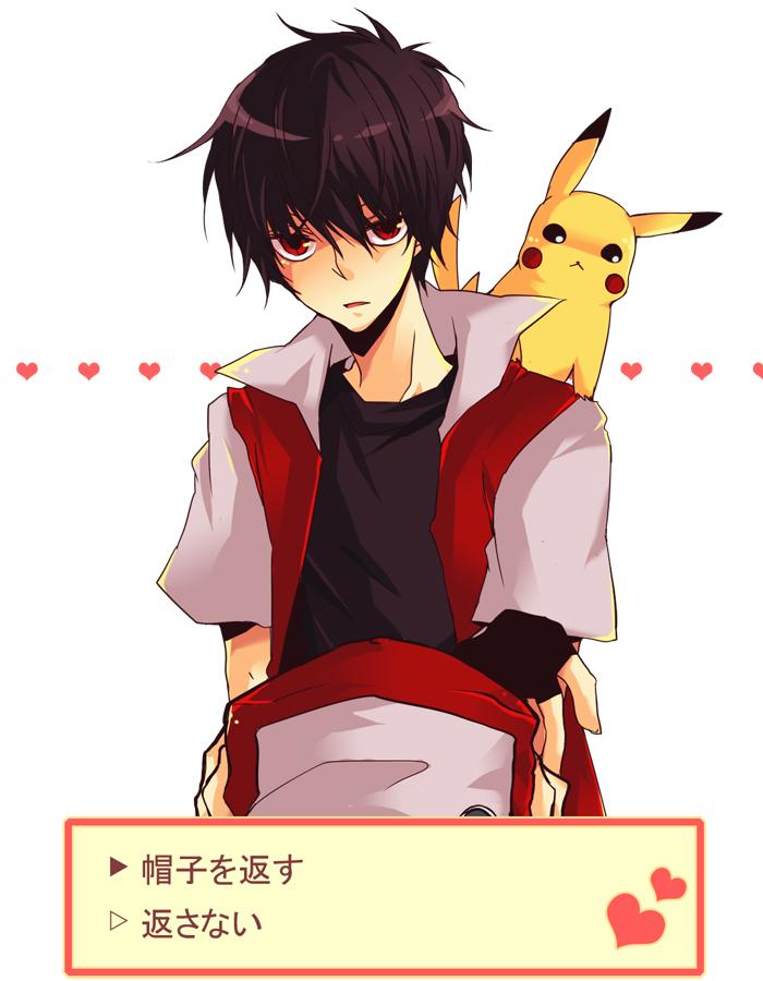 Pokémon/#599938 - Zerochan
