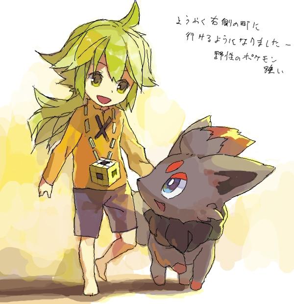 Tags: Anime, Shouji Ni Nanshi, Pokémon, N (Pokémon), Zorua, Drawr