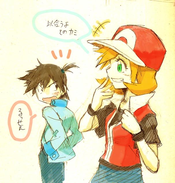 Tags: Anime, Pixiv Id 411252, Pokémon, Red (Pokémon), Kasumi (Pokémon), Borrowed Clothes, Kasumi (Pokémon) (Cosplay), Fire (Pokémon) (Cosplay)