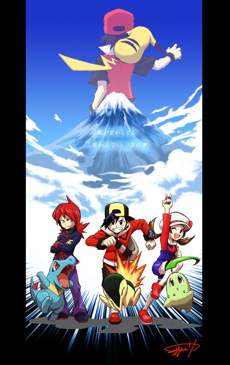 Pokemon Mobile Wallpaper 797658 Zerochan Anime Image Board