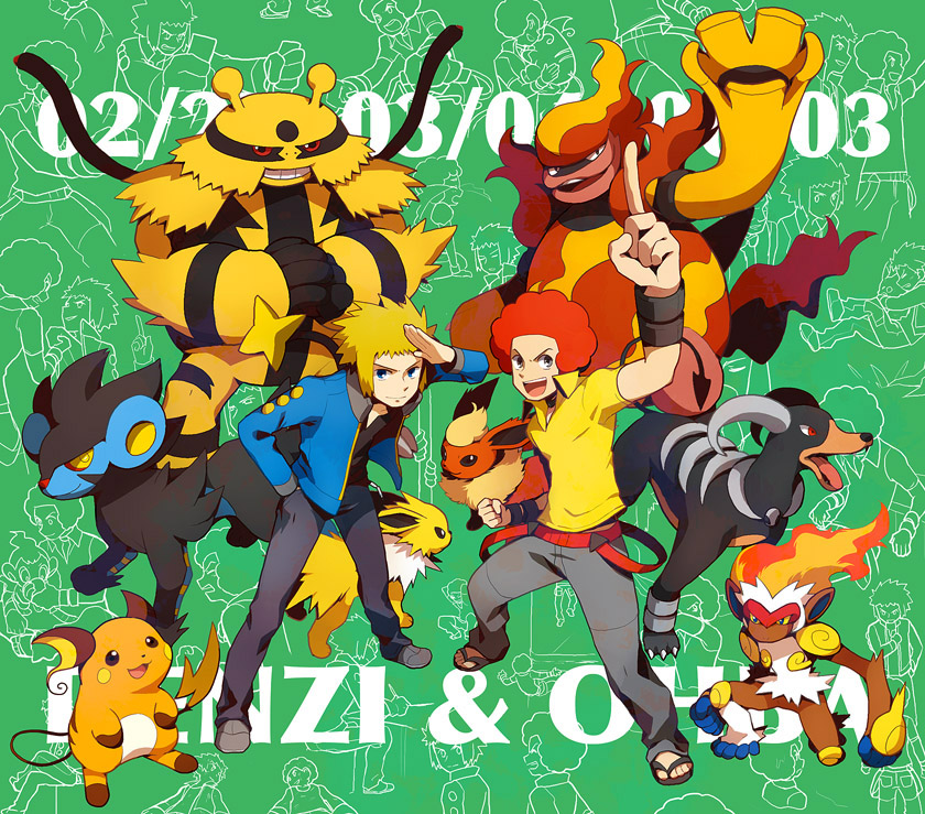 Pokémon Image #816427 - Zerochan Anime Image Board