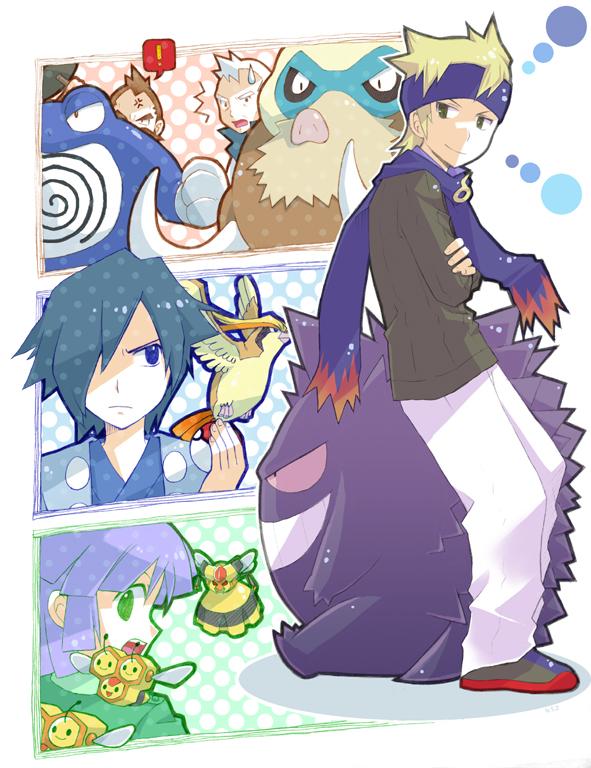 Tags: Anime, Komi (Hirara), Pokémon, Pidgey, Combee, Shijima (Pokémon), Hayato (Pokémon), Mamoswine, Poliwrath, Tsukushi (Pokémon), Matsuba (Pokémon), Pidgeot, Gengar