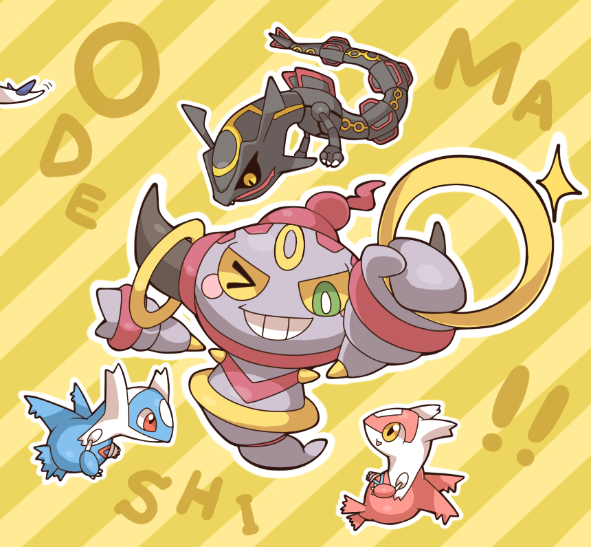 pokemon hoopa and the clash of ages full movie download