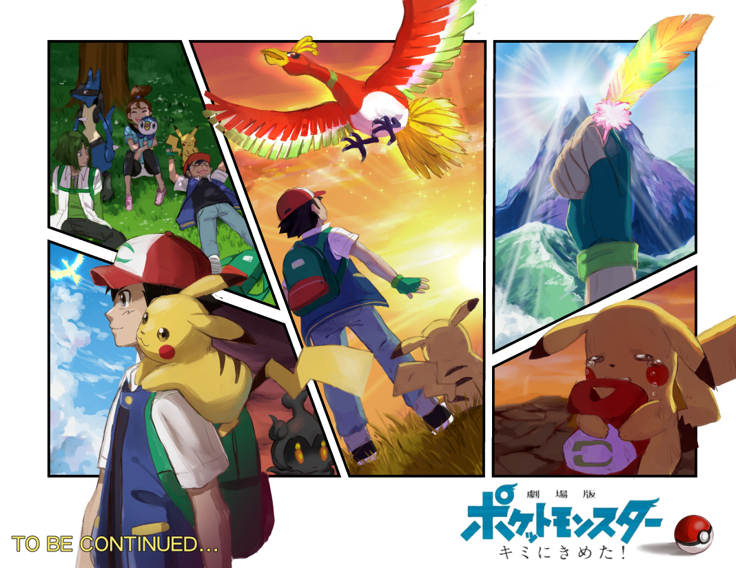 Pokemon The Movie I Choose You Zerochan Anime Image Board