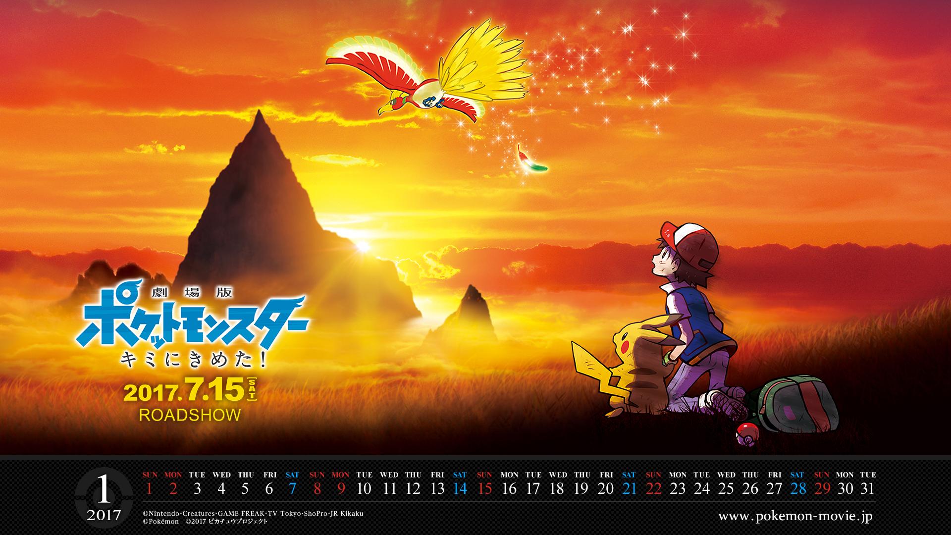Pokémon the Movie: I Choose You!, Wallpaper - Zerochan Anime Image Board
