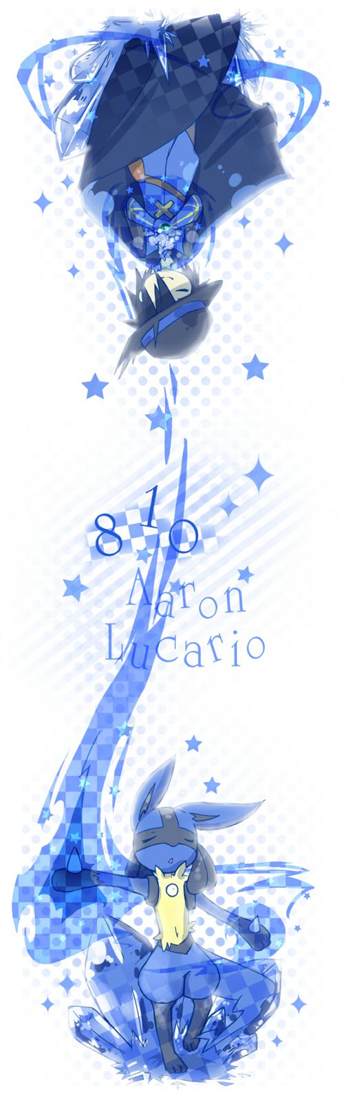 Tags: Anime, Pixiv Id 171131, Pokémon (Anime), Pokémon the Movie: Lucario and the Mystery of Mew, Pokémon, Arlon (Pokémon), Lucario, Gen (Pokémon), Fanart From Pixiv, Fanart, Pixiv