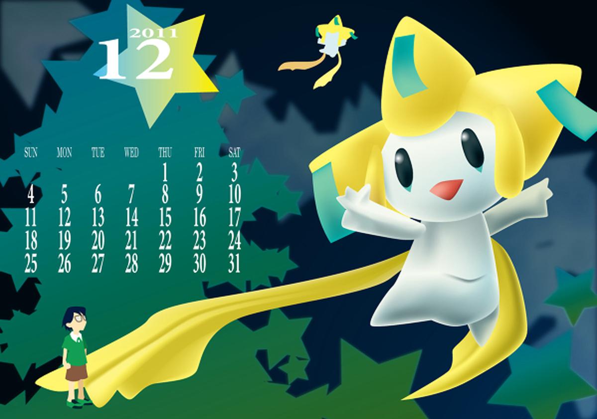 Pokemon The Movie Wish Maker Image 730017 Zerochan Anime Image