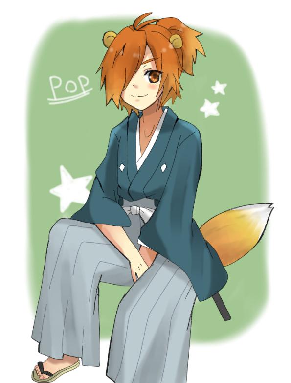 Tags: Anime, Pixiv Id 2179376, Smile Precure!, Pop (Smile Precure), Shishimimi, Pixiv, Fanart, Fanart From Pixiv