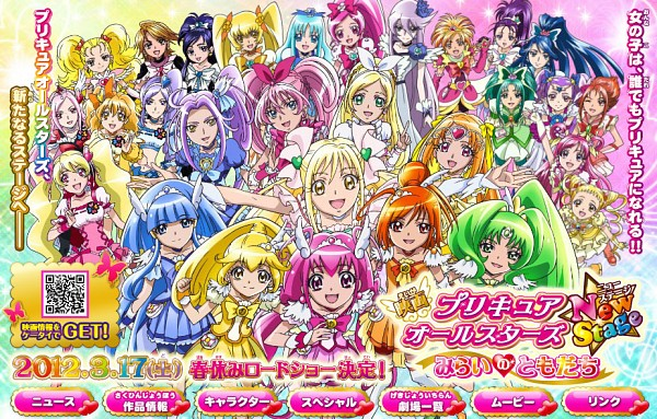 Tags: Anime, Yes! Precure 5, Fresh Precure!, Heartcatch Precure!, Futari wa Precure, Suite Precure♪, Smile Precure!