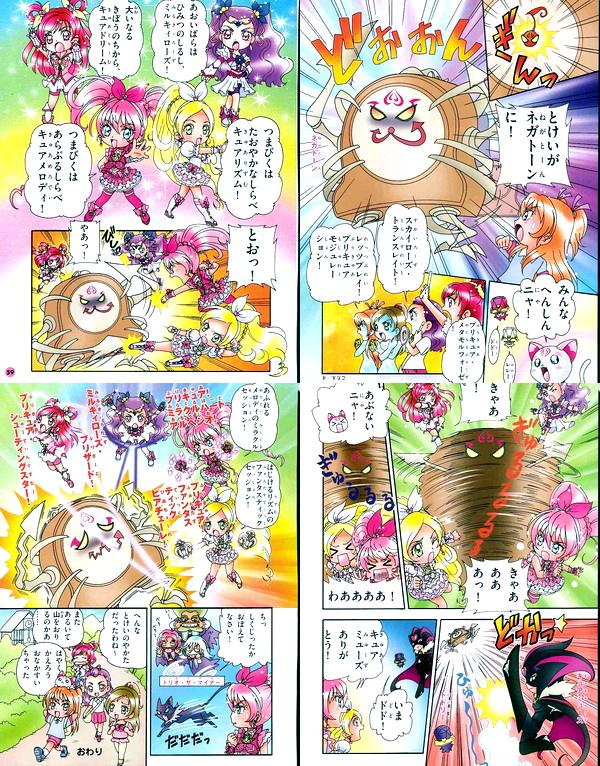 Tags: Anime, Suite Precure♪, Yes! Precure 5, Precure All Stars, Seiren (Suite Precure), Cure Melody, Hummy, Dodori, Falsetto (Precure), Milky Rose, Minamino Kanade, Shirabe Ako, Milk (Pretty Cure)