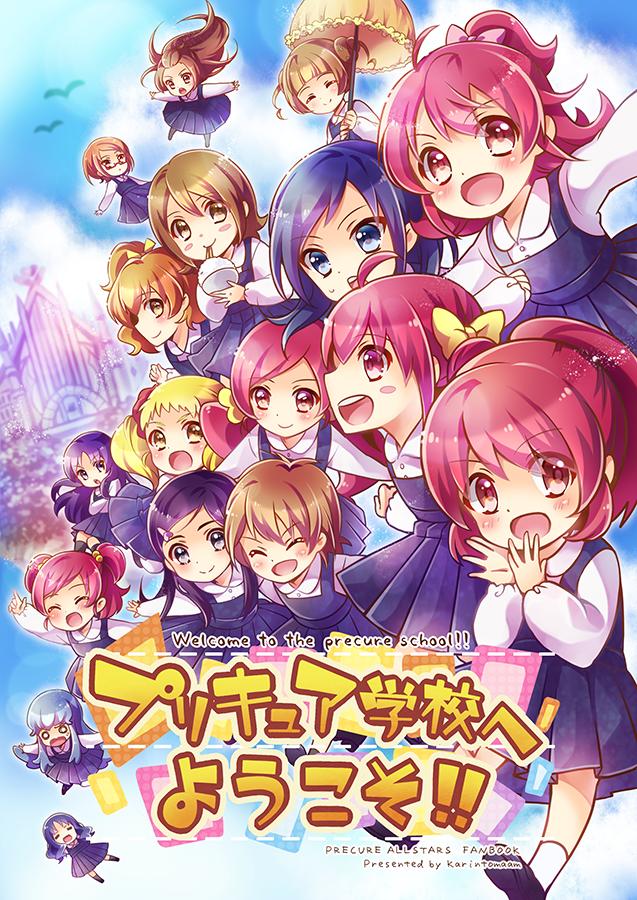 Tags: Anime, Pixiv Id 1091764, Fresh Precure!, Futari wa Precure, Suite Precure♪, Yes! Precure 5, Heartcatch Precure!, Smile Precure!, HappinessCharge Precure!, Dokidoki! Precure, Precure All Stars, Oumori Yuuko, Hishikawa Rikka
