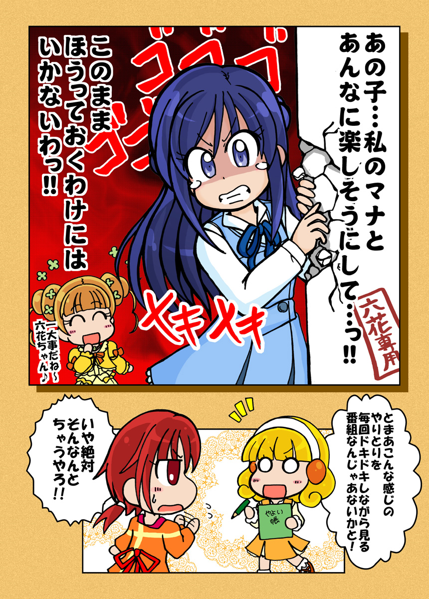Precure All Stars Hairstyles Wwwtopsimagescom