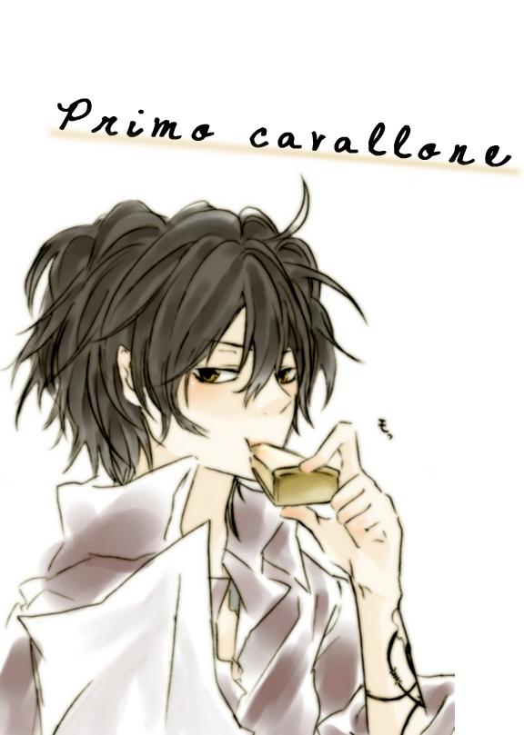 Tags: Anime, Koura Higure, Katekyo Hitman REBORN!, Primo Cavallone, Mobile Wallpaper
