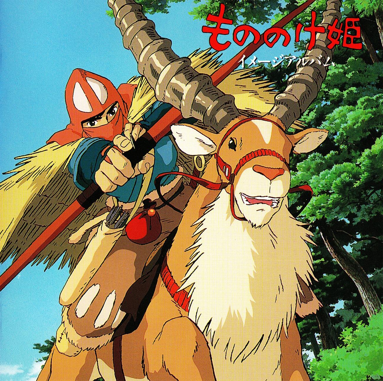 Prince Ashitaka - Mononoke Hime - Image #126255 - Zerochan Anime Image Board