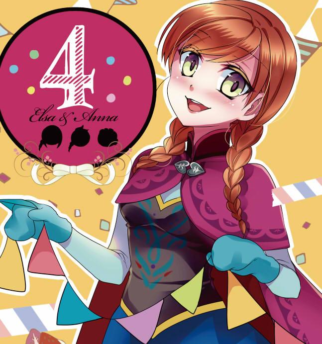 Tags: Anime, Pixiv Id 457137, Frozen (Disney), Princess Anna of Arendelle, Disney