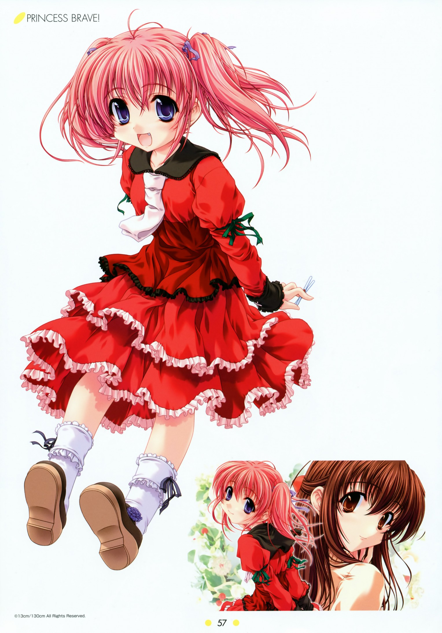 Princess bride zerochan anime image board for Zerochan anime