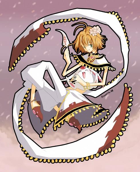 Princess Sakura/#934505