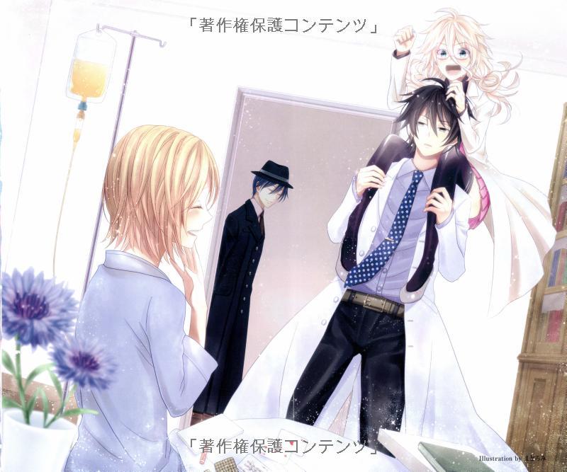 Tags Anime Modoromi VOCALOID Fan Character KAITO Kagamine Rin
