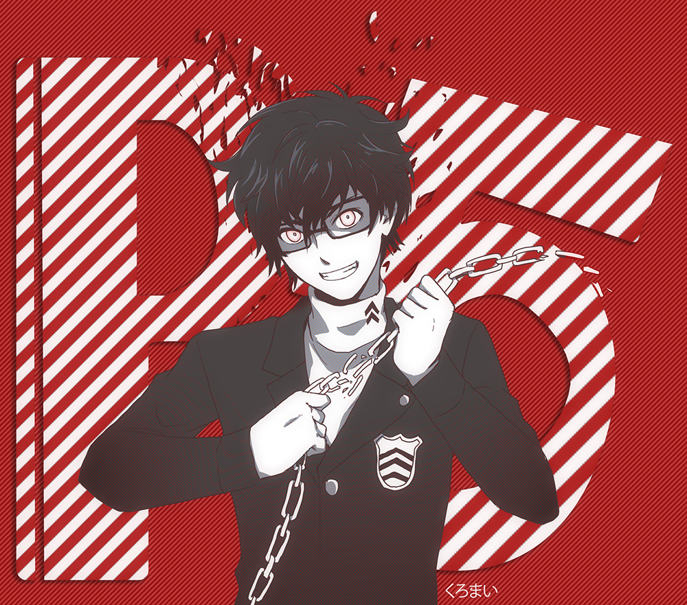 Protagonist Persona 5 Persona 5 Protagonist