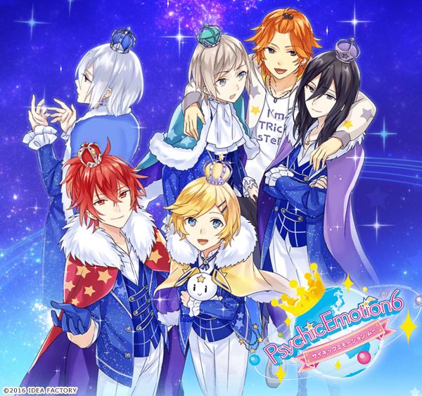 Tags: Anime, Yuzuki Karu, Otomate, PsychicEmotion6, Minase Aoi (PsychicEmotion6), Midou Subaru, Kurosaki Tsukasa (PsychicEmotion6), Catherine (PsychicEmotion6), Kiya Shiina, Kinjou Mizuki, Hinomiya Kazuteru, Mini Crown, PNG Conversion