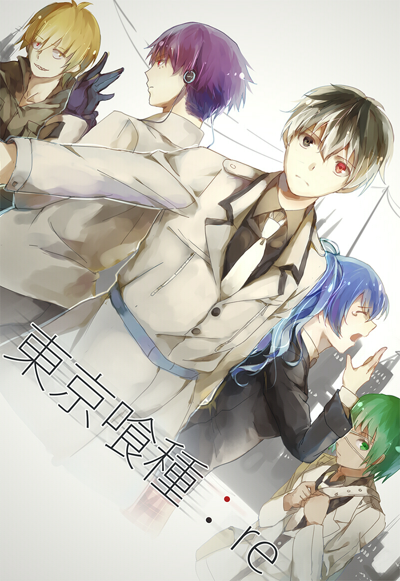 Quinx Squad Tokyo Ghoul Re Zerochan Anime Image Board
