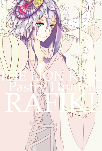 Tags: Anime, Pixiv Id 1611992, The Lion King, Rafiki, Pixiv, Mobile Wallpaper, Fanart