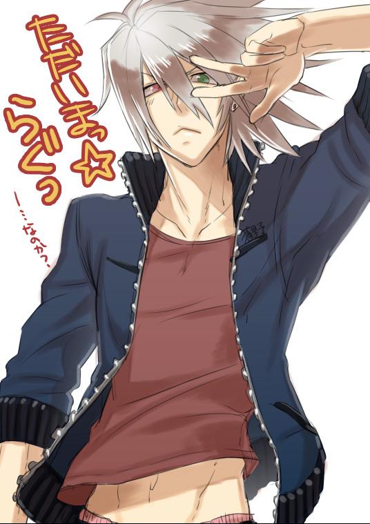 Ragna the Bloodedge - BlazBlue - Zerochan Anime Image Board