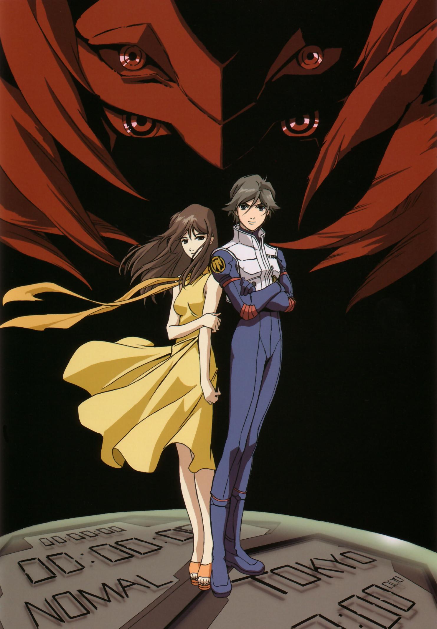 Anime Character Quon : Rahxephon zerochan anime image board