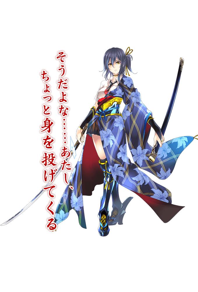 Tags: Anime, Kawakami Shuuichi, DeNA, Tenka Hyakken, Raikirimaru (Tenka Hyakken), Kawase Maki